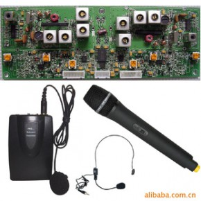 专业级SMT双频无线麦克风线路板