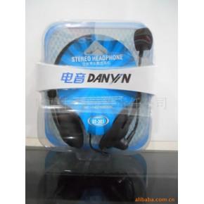 提供硕美科DT-301耳机市内量大送货上门