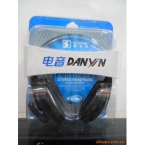 提供硕美科DT-2111耳机市内量大送货上门