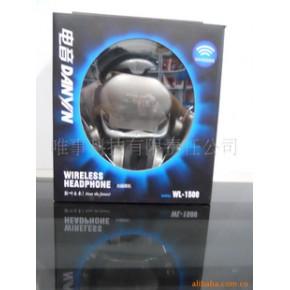 提供硕美科WL-1500耳机市内量大送货上门