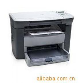 HP黑白激光多功能(A4)打印机 M1005