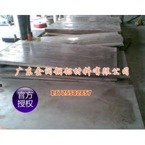 2219铝板2319铝板进口铝板6063铝板