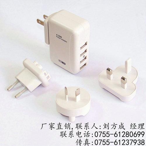 4 USB充电器