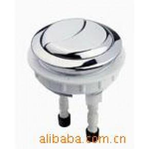 水箱配件-58毫米口径双挡大小按钮