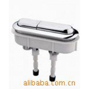 水箱配件-100毫米口径琴键式按钮