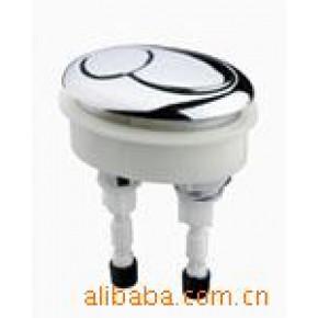 水箱配件-38海米椭圆形双按钮
