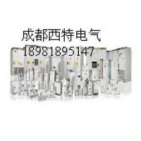 四川ABB变频器总代理 ABB变频器价格