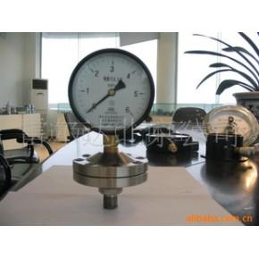 厂批 雷尔达、上海仪川压力表 隔膜压力表