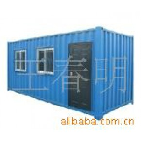 天津祥和集装箱活动房制造厂