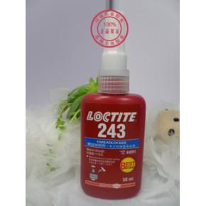 美国Loctite243  乐泰胶水243  螺纹锁固剂 快速固化