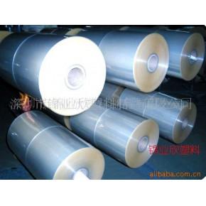 环保过6P PVC卷膜、PVC、POF透明收缩膜(袋)