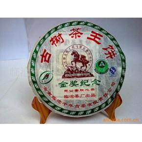 茶叶 古树茶王饼 357g/饼  50元全国包邮