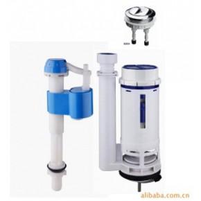 水箱配件/连体双挡配件/马桶水箱配件