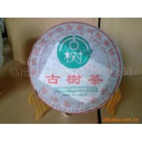 茶叶 古树茶饼 357g/50元全国包邮