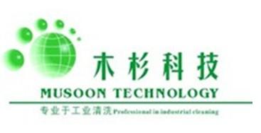 重庆木杉科技有限公司