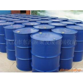 9成新 二手200升镀锌铁桶 优的价格好的桶