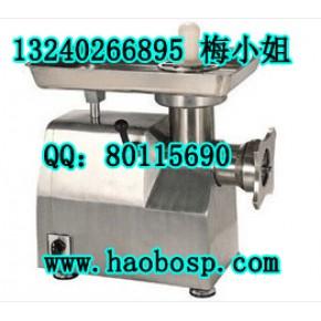 绞肉机多少钱一台/台式绞肉机价格/电动绞肉机北京附近 志卖