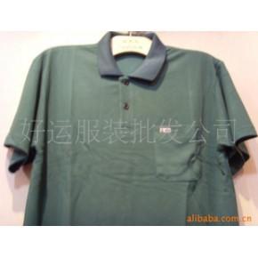 批发供应2010新款男士休闲、商务T恤衫杂款