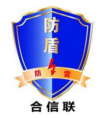 广州市合信联电信科技有限公司