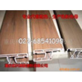 PVC仿木纹色母 颗粒状(mm)