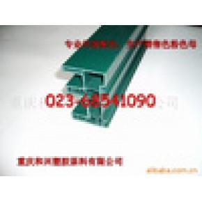 PVC通体料 粉状(mm)