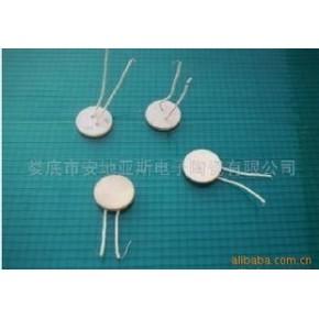 电热膜陶瓷发热片 电热陶瓷