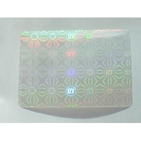 汕头透明镭射标贴 荧光防伪商标