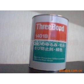 日本三键螺丝胶TB1401原装