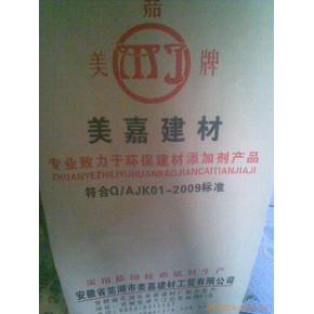 瓷砖粘合剂,瓷砖粘结剂专用胶粉(高粘度,高强度)