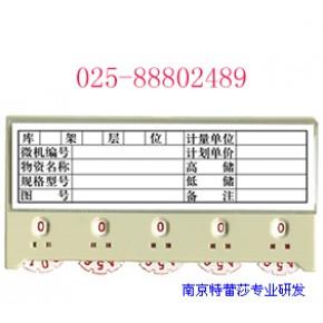 货架标牌 磁性材料卡,磁性物料卡,磁性标签,库存卡,物料卡,