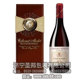 济宁包装厂生产红酒皮盒礼品盒包装盒济宁圣邦包装价低
