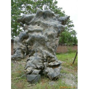 石雕 景观石 曲阳 200(mm)