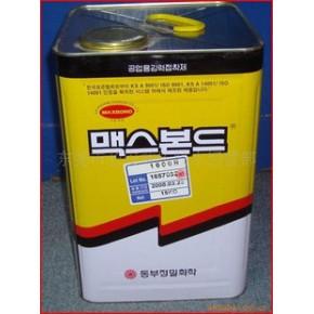 韩国东部黄胶MAX BOND1603HFR-HS