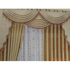 遥控窗帘、遥控窗、电动窗、电动帘、电动窗帘