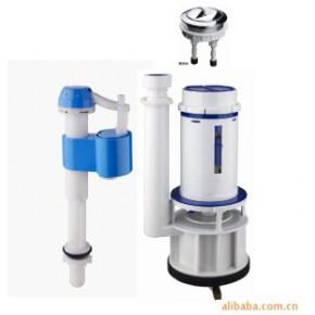 水箱配件/3寸大口径连体双档配件/节水配件/马桶水