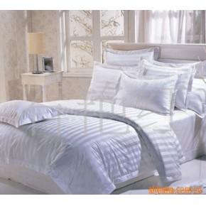 宾馆、酒店各种床上用品、家纺用品
