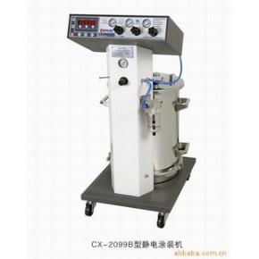 CX-2099B静电涂装机 静电发生器 静电喷粉机