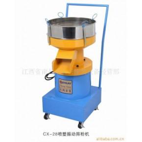 不锈钢振动筛粉机 筛粉设备 推动式不锈钢振动筛粉机