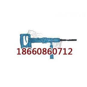 手持式钻机,QCZ风钻,气动钻机热销