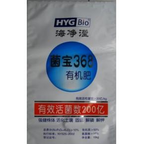 专业生产塑料彩印袋