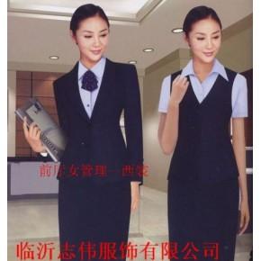 淄博酒店经理制服厂家订做电话