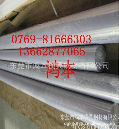 批发供应SUS631不锈钢板不锈钢圆棒SUS631