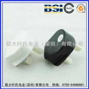 英标标准插头 9518英式插头 三脚电源插头