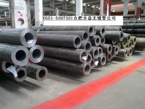 合肥合益钢铁有限公司