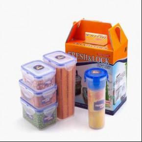 云南嘉豪塑料模具厂提供定制各种塑料保鲜筒模具