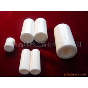 氧化锆棒、氧化铝棒、氧化锆圆柱形配件