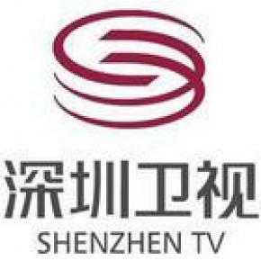 深圳卫视广告部|广告部电话