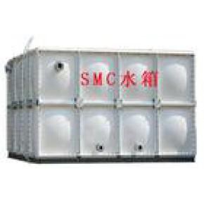 厂家价格销售河北SMC水箱 沧州SMC水箱 石家庄SMC水箱