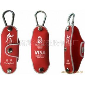广告促销礼品,硅胶钥匙包,时尚矽胶硅胶钥匙包