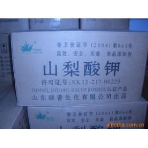 防腐剂山梨酸钾 食品级山梨酸钾